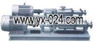 沈阳螺杆泵浓浆泵,辽宁郑州单螺杆泵,g型单螺杆泵价格,报价