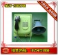 KTH104矿用电子电话机